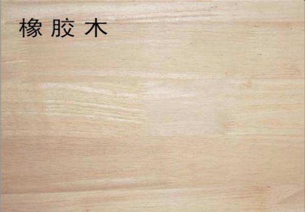 橡木和橡胶木怎么区分.jpg
