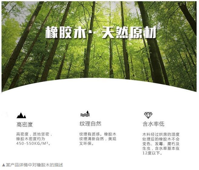 常见12种家具木材优缺点和使用地方.jpg